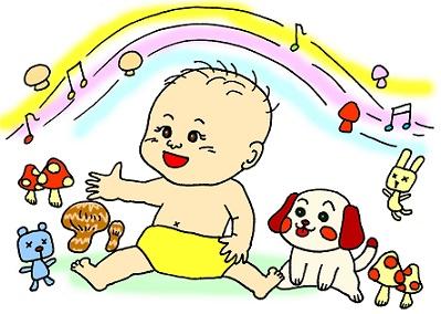 赤ちゃんウキウキ01.jpg